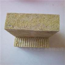 屋顶高硬度保温防水岩棉板厂家/180KG