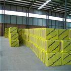 广州外墙A级岩棉保温板厚度要求