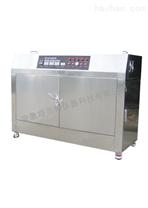 廠家直銷台式紫外耐氣候試驗箱