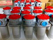 回油过滤器RFA-1000x5L-Y滤芯FAX-1000*5