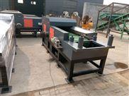 全自動渦電流分選機廣泛使用於鋼鐵冶煉廢渣