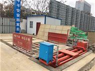 惠州煤矿自动洗轮机多少钱GC-100