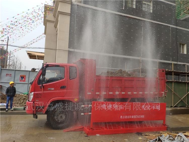 阜阳工地自动洗车机,自动冲洗平台厂家