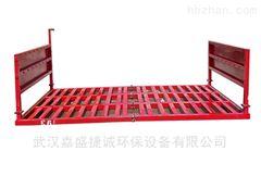 广州平板式洗轮机生产厂家报价GC-100