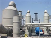 pp噴淋塔廢氣淨化器