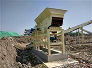 LJ-350-建筑垃圾筛分处理设备全自动实现环保节能