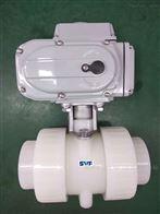 Q911V电动PP塑料球阀