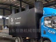 BDG皮革废水处理设备