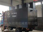 酒厂酒精废水处理设备