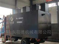 BDWS污水处理设备处理医院污水的技术应用研究