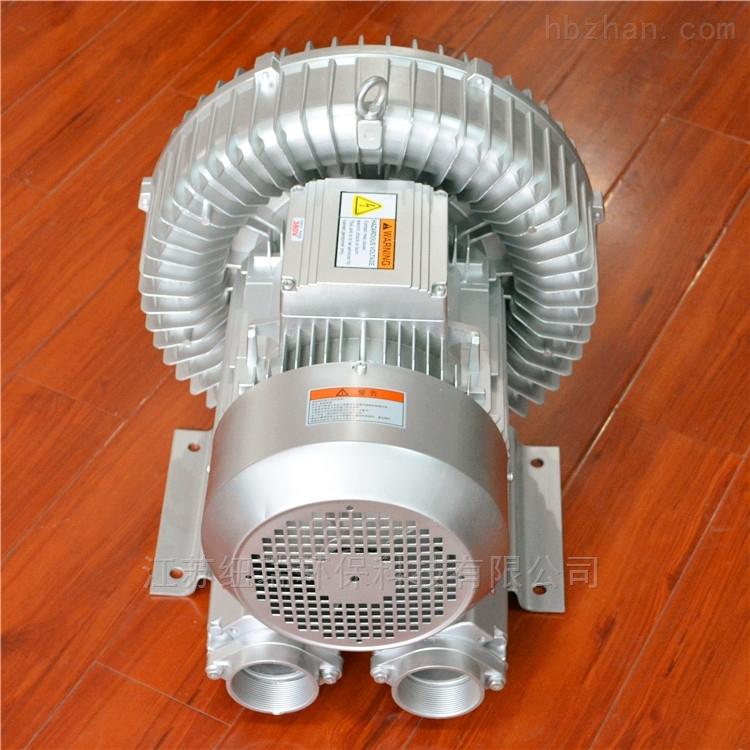 工业三相380V高压鼓风机/污水曝气风机