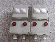 BXM53-10/16K40防爆照明配电箱