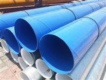 河北环氧树脂防腐钢管价格