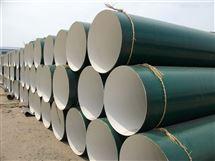 外环氧树脂防腐钢管
