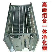 高级组合餐饮油烟净化器一体机