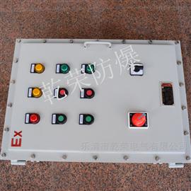 DKX防爆电动阀门控制箱盲板阀厂家