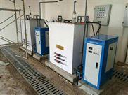 TH-Y-乡村诊所医疗污水处理设备价格实惠