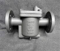 983倒吊桶式法蘭疏水閥