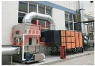 FOM-EP工业油烟净化工程公司