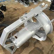 QJB-W水平螺旋桨泵