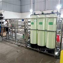 纯净水生产线设备反渗透水处理设备