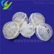 多孔塑料悬浮球填料