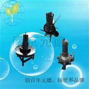 冲充氧QXB型离心式潜水曝气机