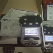 泵吸式华瑞 PGM-2500 四合一气体检测仪