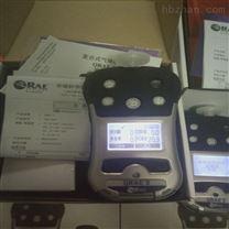 泵吸式華瑞 PGM-2500 四合一氣體檢測儀