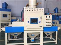 深圳铝型件输送式自动喷砂机厂家