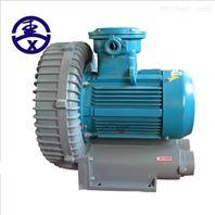水处理曝气专用高压防爆鼓风机FB-5/4KW