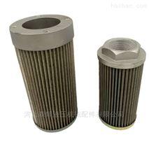 吸油過濾器 濾油器 濾網