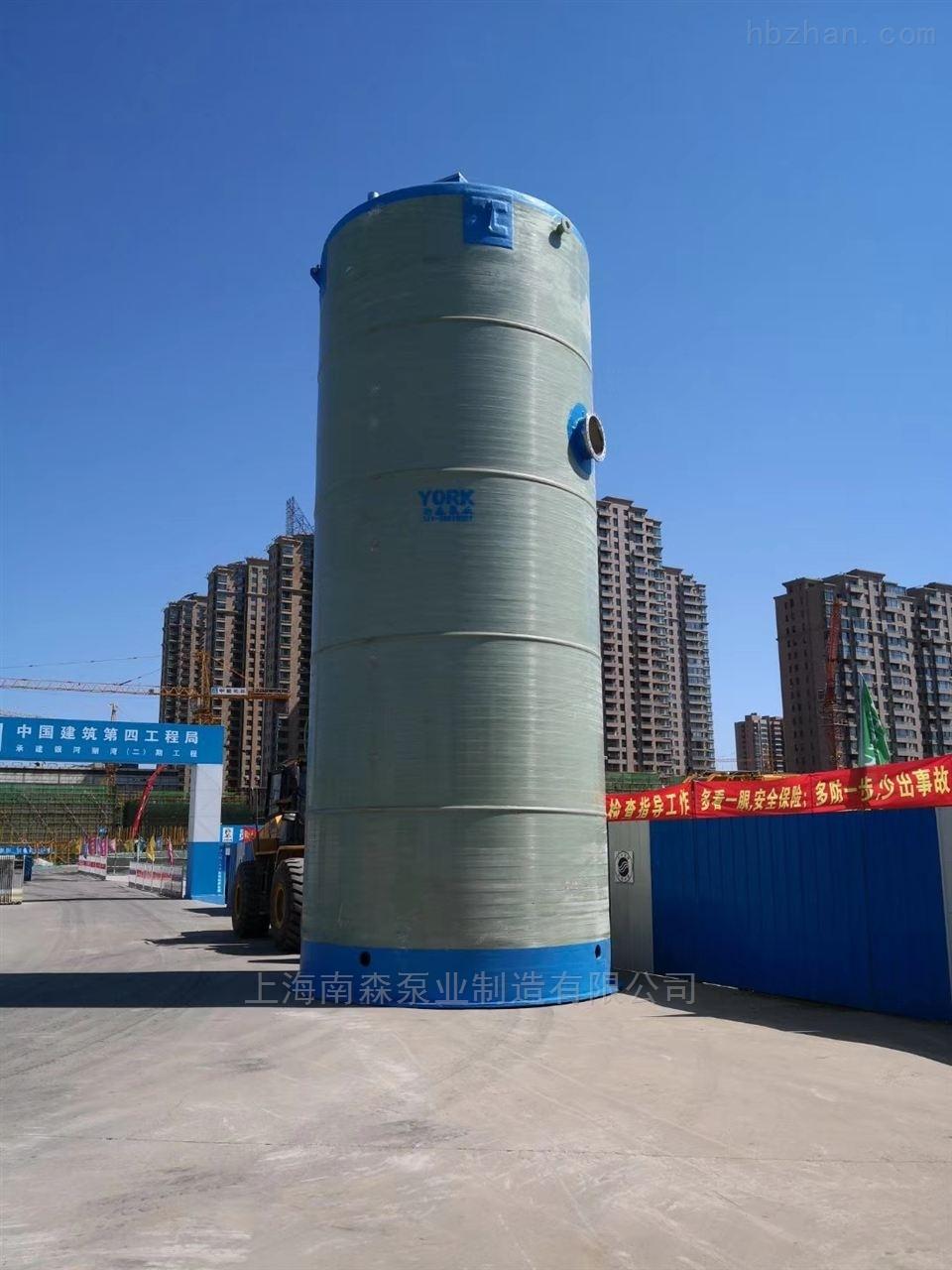 定制GRP材质一体化泵站