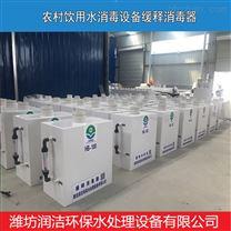 自来水杀菌消毒雷竞技官网app农村饮用水缓释消毒器