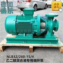 威乐静低噪音空调地热暖通管道增压循环泵