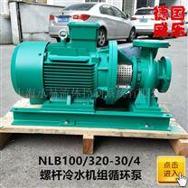 德国威乐水泵卧式热水泵NLB100/400-18.5/4