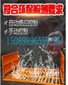 湘西煤矿厂全自动洗轮机一建筑工地洗车机哪里有卖