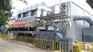 长安卫浴厂喷漆废气处理设备彻底净化污染
