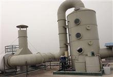 江苏氨气废气处理设备洗涤塔