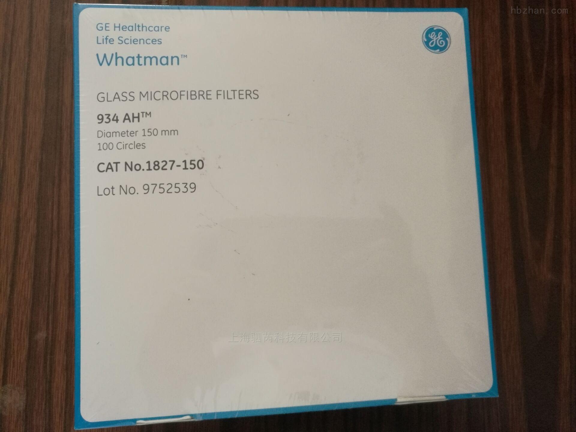 whatman 玻璃纤维滤纸滤膜 934-AH 1827-150