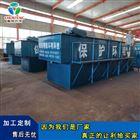 海产品加工污水处理设备厂家直销质量好