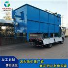 食品厂污水处理设备处理达标质量好