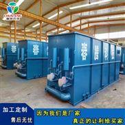 地埋式工业废水处理设备质量好