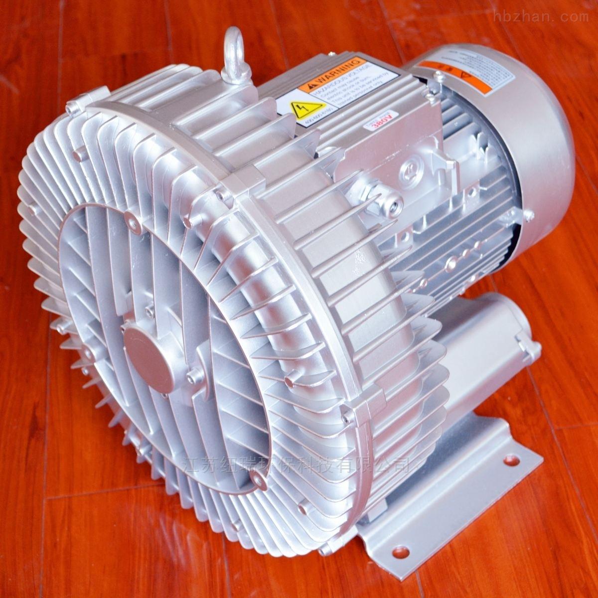 超声波清洗设备高压风机