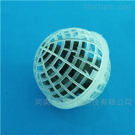污水处理悬浮填料 聚氨酯悬浮球填料厂家