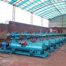 振动型粉尘加湿搅拌机沧州千瑞生产厂家