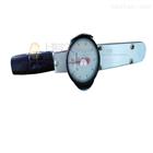 供應表盤式手動扭力計,手動式表盤扭矩力計
