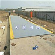 北京200吨电子地磅价格,数字式汽车衡200t