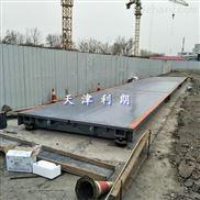 50吨电子地秤,60T电子汽车衡3*9m安装