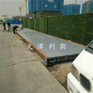 天津80吨电子地磅工厂安装,100T电子磅秤